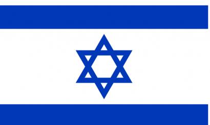 İbranice Tercüme Hizmeti
