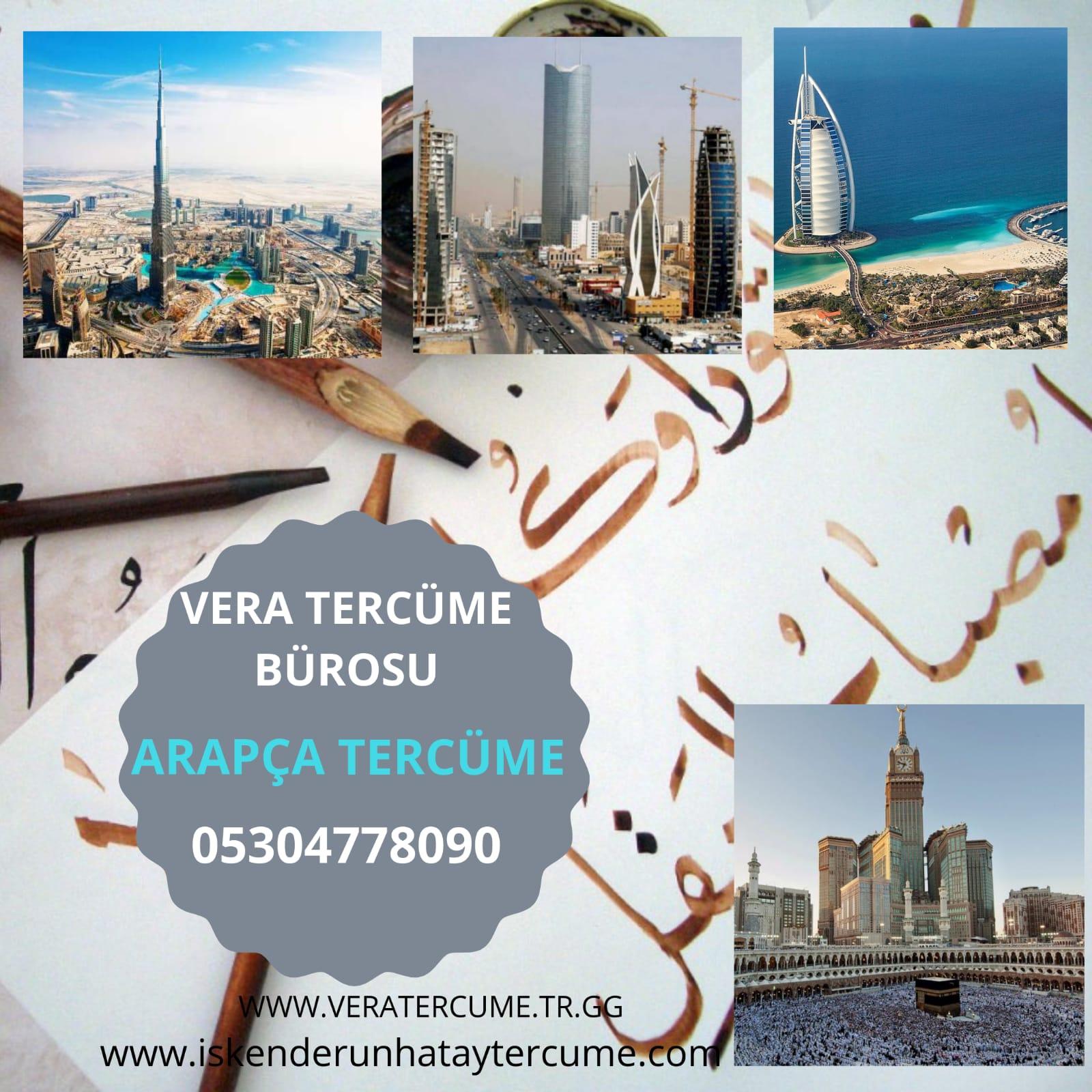 Arapça Tercüme Hizmeti