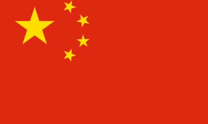 Çince Tercüme Hizmeti