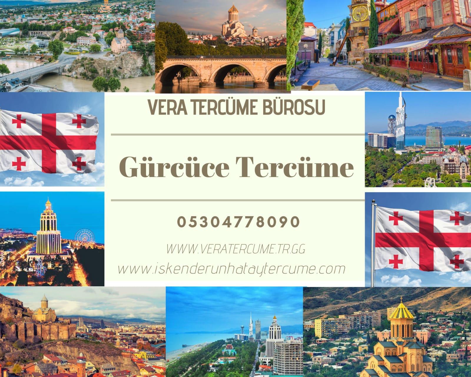 Gürcüce Tercüme Hizmeti