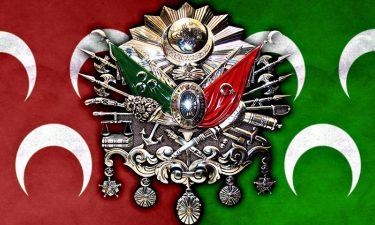 Osmanlıca Tercüme Hizmeti