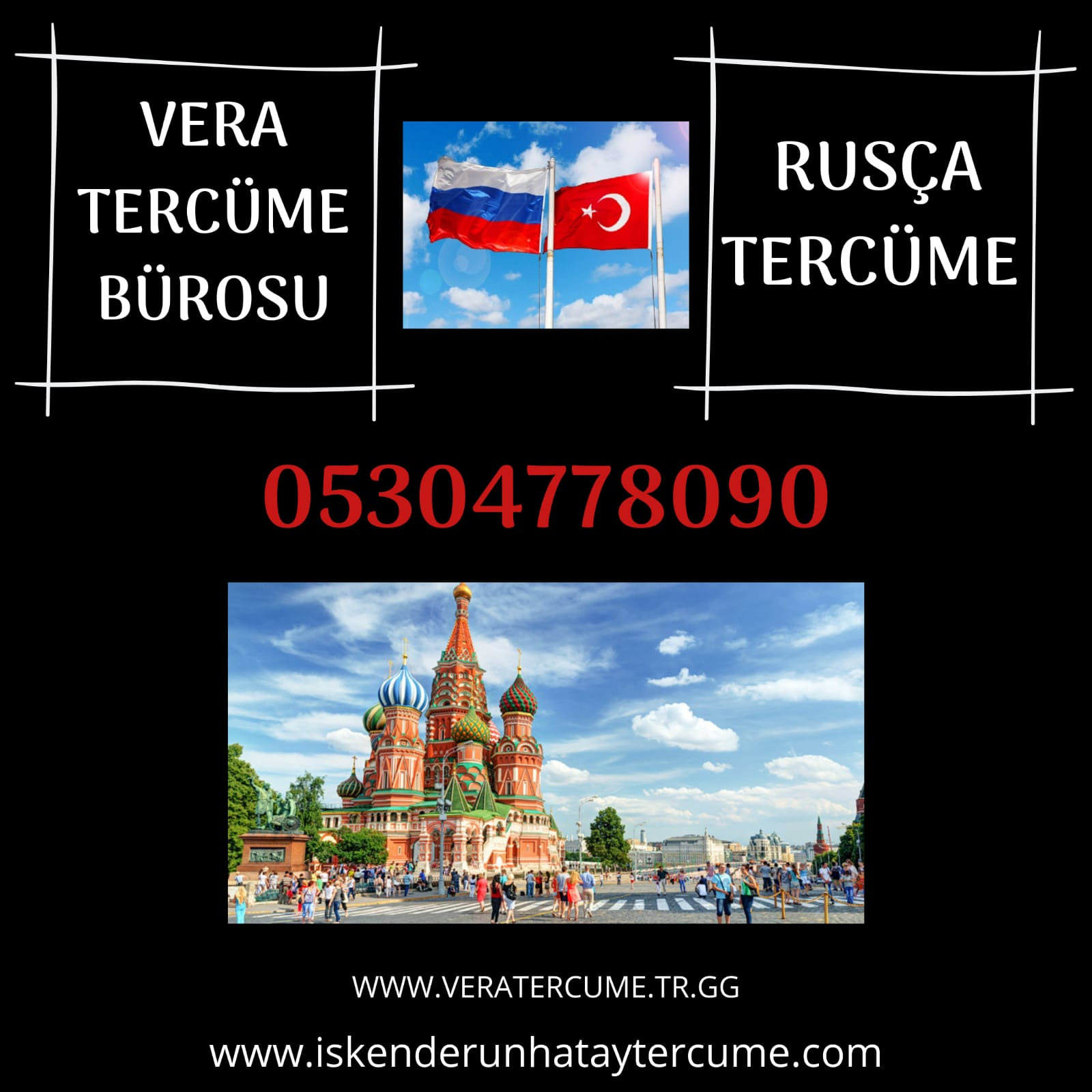 Rusça Tercüme Hizmeti