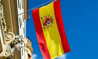 İspanyolca Tercüme Hizmeti