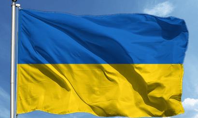 Ukraynaca Tercüme Hizmeti