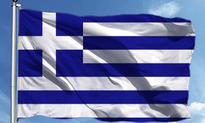 Yunanca Tercüme Hizmeti