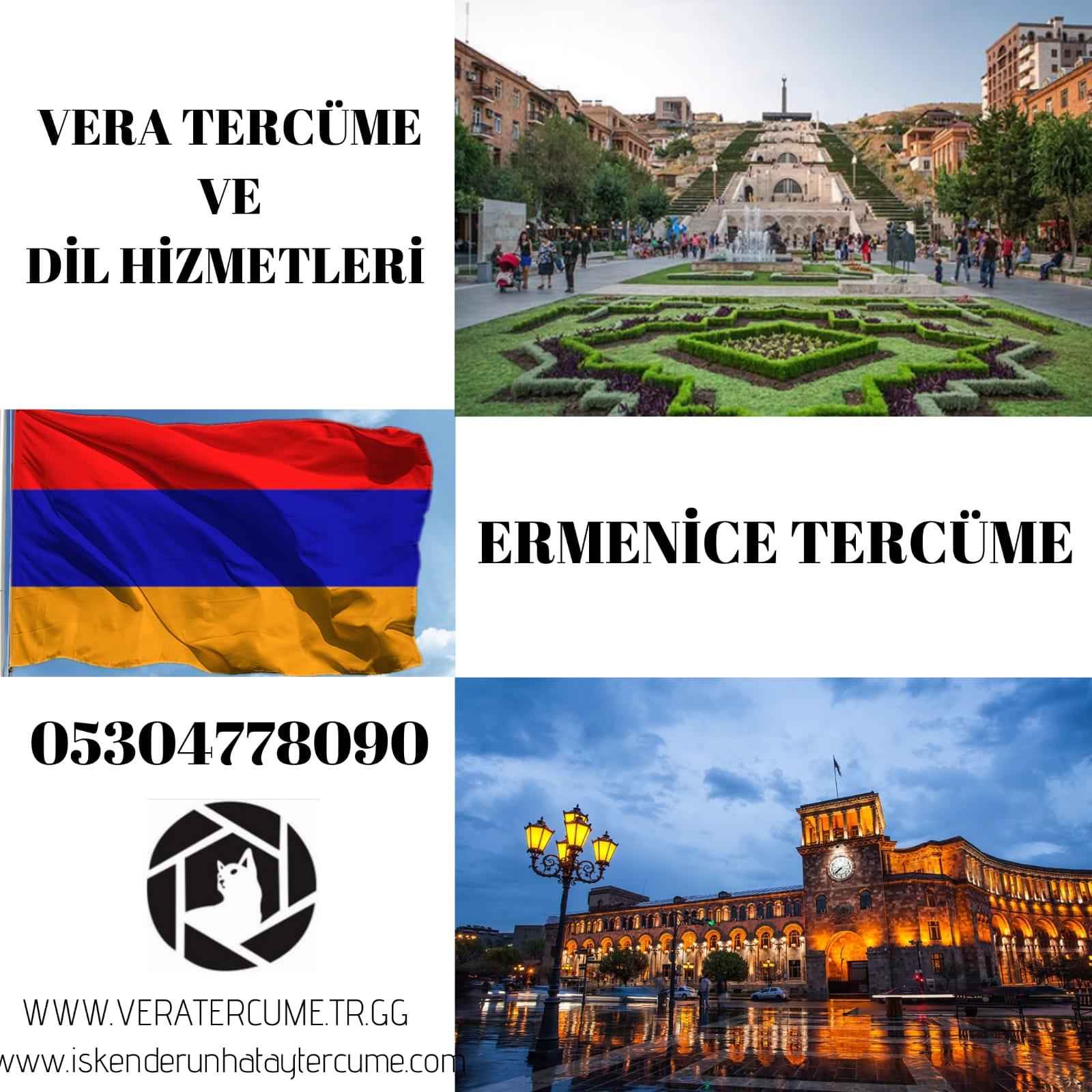 Ermenice Tercüme Hizmeti