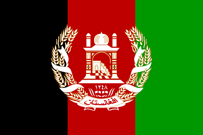 Afganca Tercüme Hizmeti