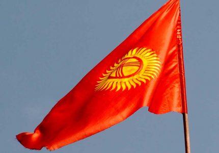 Kırgızca Tercüme Bürosu Hizmeti