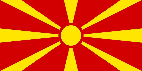 Makedonca Tercüme Hizmeti