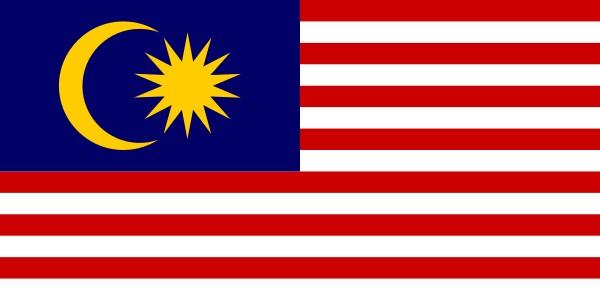 Malayca Tercüme Hizmeti