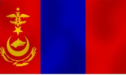 Moğolca Tercüme Hizmeti