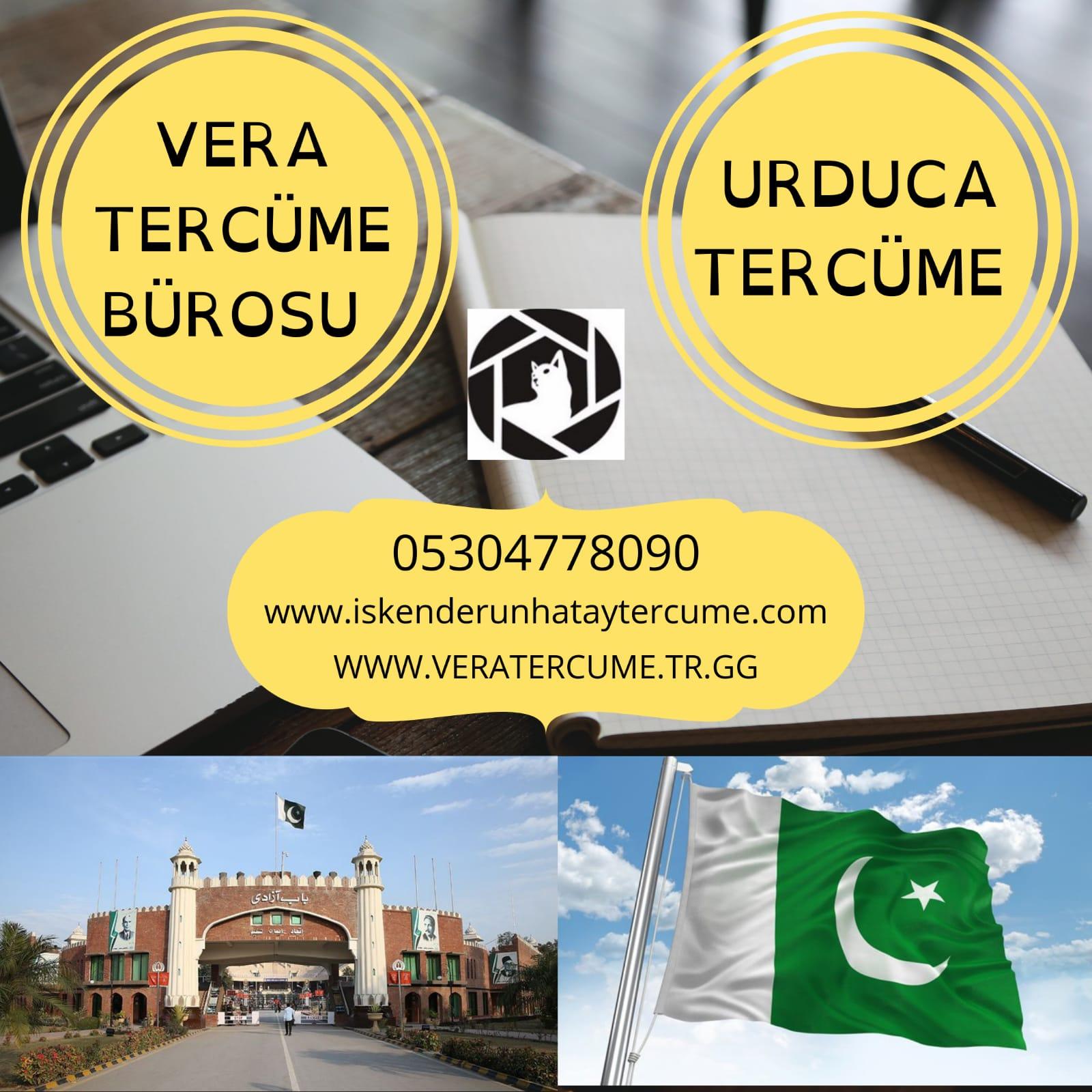 Urduca Tercüme Hizmeti