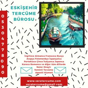 Eskişehir Tercüme Bürosu