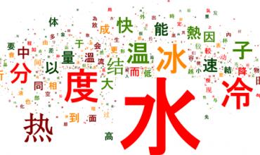 Çince Çeviri Hangi Amaçlar İçin Yapılır