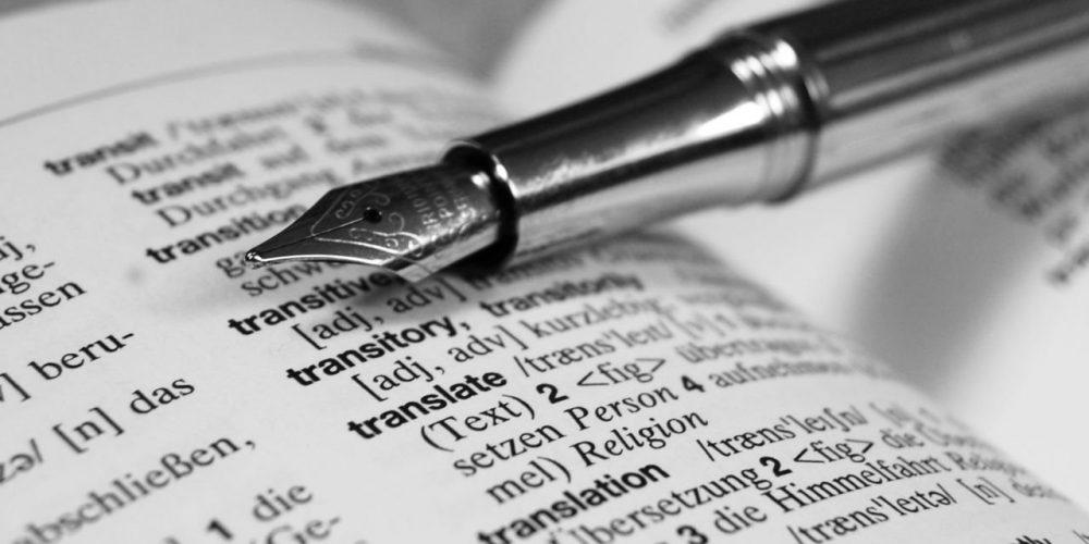 Çeviri Nedir? Nasıl Yapılır