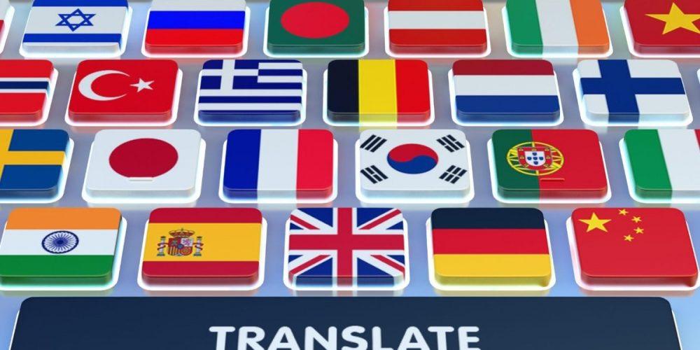 İngilizce Türkçe Çeviri Sistemi