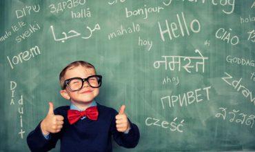 Dil Nasıl Öğrenilir?