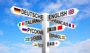 En Kolay Öğrenilen Diller